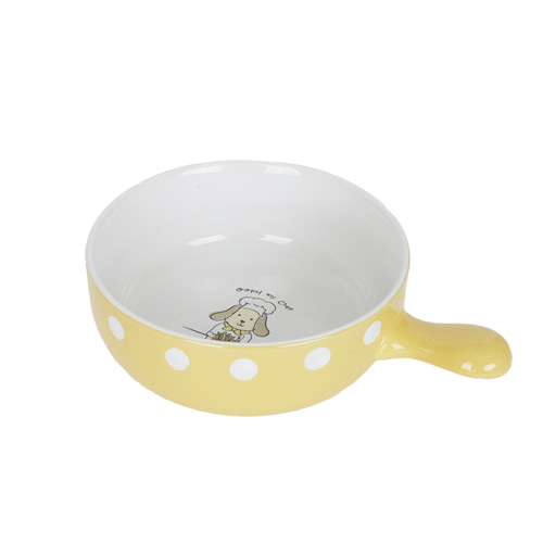 Hubba Bubba Bowl Yellow